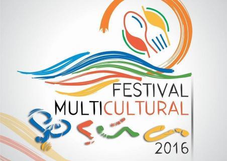 Multicultural Festival in Sosua
